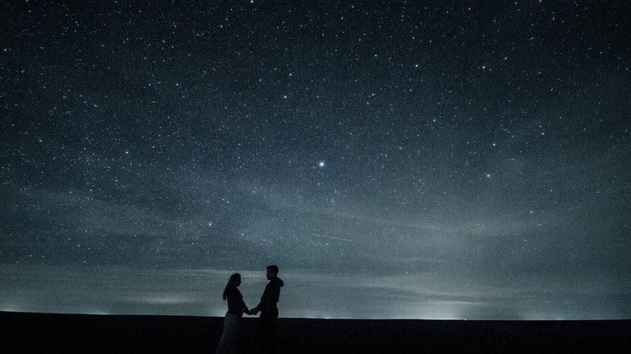 目を閉じれば大好きな星〜しわの分だけ幸せ