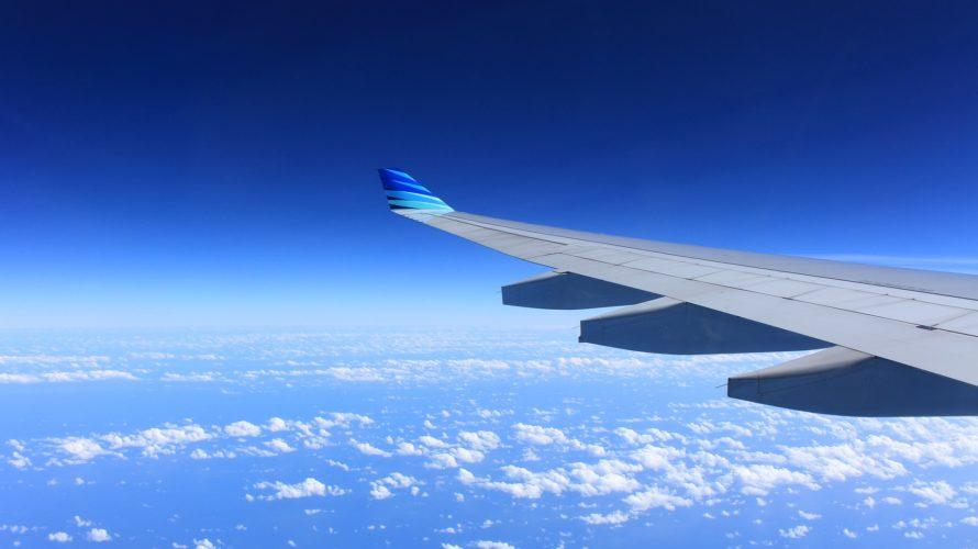 Romantic Flight